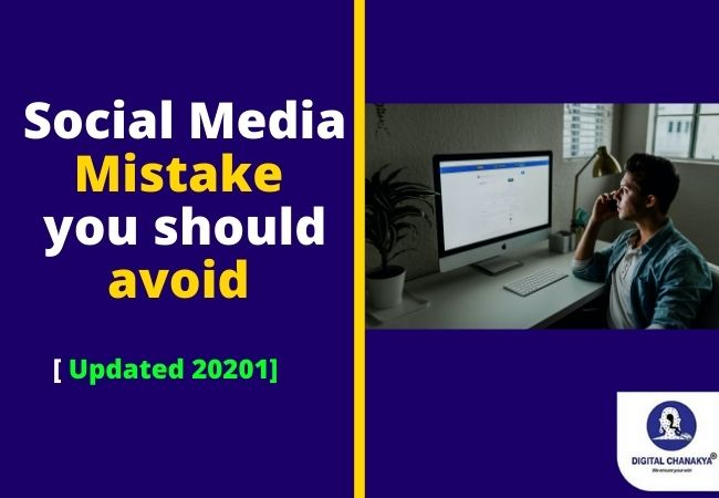 Common Social Media Marketing Mistakes to Avoid